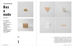 Portfolio Covers, Portfolio Book, Portfolio Web Design, Editorial Design Magazine, Editorial Layout, Magazine Design, Page Design, Book Design, Layout Design