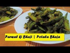 Bhaji Recipe, Coriander Leaves, Food Categories, Asparagus, Fries, Potatoes, Yummy Food, Vegetables, Medium