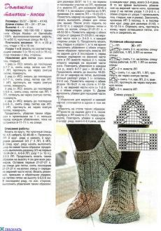 trendy knitting gloves tutorial patterns History of Knitting Yarn spinning, weaving and stitching jobs such as for example BC. Even though decades, eve. Knitted Socks Free Pattern, Knitted Slippers, Crochet Slippers, Knitted Gloves, Knitting Socks, Free Knitting, Knit Crochet, Knitting Patterns, Knitting Blogs