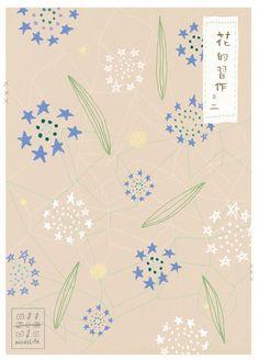 花的習作。 by nicaslife