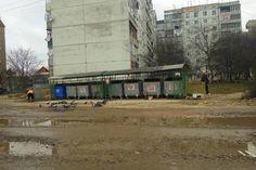 В мережі опублікували фото облаштованих контейнерних майданчиків в різних мікрорайонах Коломиї.