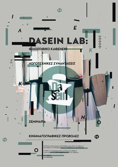 Dasein Lab: φιλοσοφία, λογοτεχνία, σεμινάρια, κινηματογραφικές προβολές...
