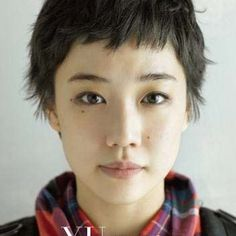 Yu Aoi's short hair is very similar to mine new cut.