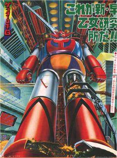 蓋特飛龍|蓋特機器人G|ゲッターロボG|Getter Robo G|三一萬能俠G|新三一萬能俠|蓋塔機器人G|Soul of Chogokin|超合金魂