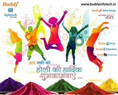 Adindia360:  Wishes You A Very Very Happy & Colourful Holi..