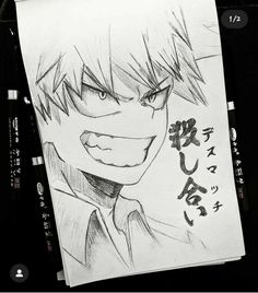Anime Boy Sketch, Art Drawings Sketches Simple, Cartoon Drawings, Cute Drawings, Arte Copic, Anime Crafts, Anime Character Drawing, Manga Art, Aesthetic Anime