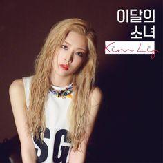 Kim Lip, LOONA, Kim Lip of LOONA, LOONA Teaser