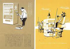 MAGAZINE1 of イラストレーター橋本聡 the PORTFOLIO