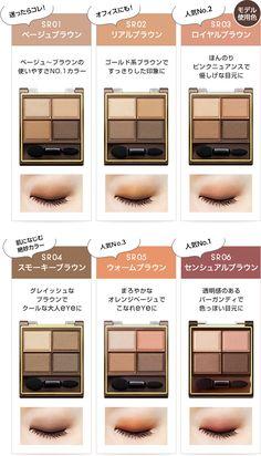 Top simple makeup looks natural make up ideas Simple Makeup Looks, Simple Eye Makeup, Cute Makeup, The Human Body, Makeup Inspo, Makeup Tips, Beauty Makeup, Asian Makeup Tutorials, Korean Eye Makeup