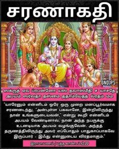 Spiritual Stories, Spiritual Messages, Krishna Mantra, Krishna Quotes, Vedic Mantras, Hindu Mantras, Morning Mantra, Morning Prayers, Lord Vishnu