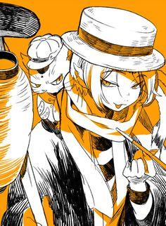 Fan Anime, Anime Love, Anime Art, Minamoto No Yoshitsune, Character Inspiration, Character Design, Manga, Fujoshi, Touken Ranbu