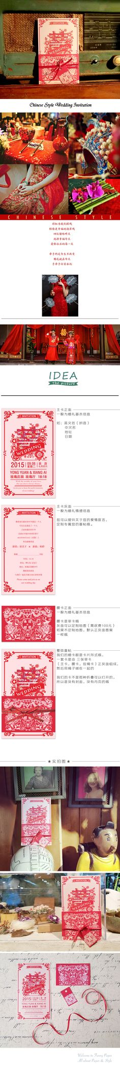A Chinese and American Wedding Styled Shoot  combining of cultures - fresh invitation card wedding singapore