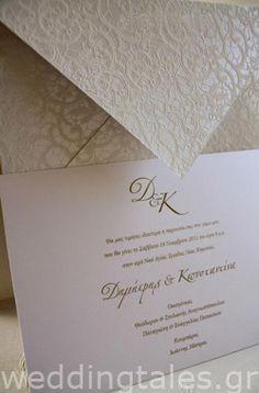 Προσκλητήρια Γάμου: Chic ρομαντικό προσκλητήριο γάμου