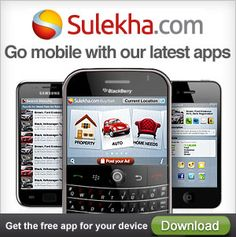 classifieds.sulekha.com mobile App. Online store for digital world and real estate