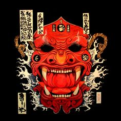 Japanese Samurai mask