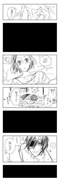 「【※女審神者※】漫画詰め合わせ⑧」/「おむ・ザ・ライス」の漫画 [pixiv]