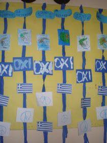 παιχνιδοκαμώματα στου νηπ/γειου τα δρώμενα: το χρονικό της 28ης Οκτωβρίου 1940 28th October, National Holidays, Kindergarten, Preschool, Greek, Facebook, Education, Kids, Young Children