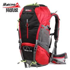 discount outdoors backpacks, hiking equipment , - | Hiking ...
