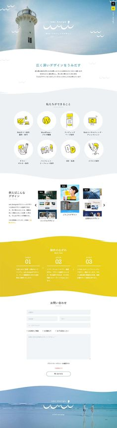 ランディングページ LP umi.design|サービス・保険・金融|自社サイト Web Design, Web Banner Design, Web Japan, Landing Page Design, Layout, Houses, Homes, Design Web, Page Layout