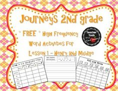 FREE Journeys 2nd Grade High Frequency Words Activities fo