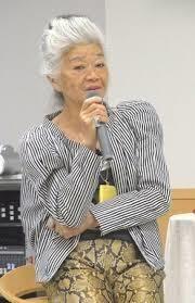 「島田順子」の画像検索結果