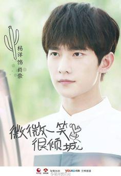 Just one smile is very alluring (love yang(xiao nai) Yang Wei, Yang Yang Actor, Wei Wei, Yang Yang Zheng Shuang, Jang Jang, Love 020, Dramas, Park Bo Gum, Yoo Ah In
