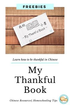 Teaching children about gratitude is important. Not just during the Thanksgiving season but it is a daily thing. My thankful book is a free printable with six language versions to teach children about being thankful for their daily blessings. Kids are going to learn the Chinese and English of what can they give thanks every day. Click the image to grab this free my thankful book home.#saythankyou #teachingchinesefreeprintable #teachingchineseworksheet #homeschoolingprintables… Free Activities, Hands On Activities, Learning Activities, How To Start Homeschooling, Learning Apps, Music And Movement, Learn Chinese, Fortune Cookie, Teacher Blogs
