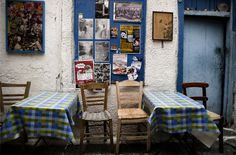 AVLI ATHENS GREECE