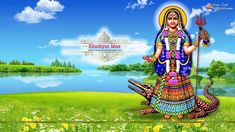 Khodiyar Maa Hd Wallpaper pictures in the best available resolution. We have a massive amount of desktop and mobile Wallpapers. Lion Live Wallpaper, Sai Baba Hd Wallpaper, Mobile Wallpaper, Maa Image, Image Hd, Shiva Lord Wallpapers, Live Wallpapers, Beautiful Wallpaper Pictures, Hindu Art
