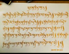 Promoting the Art of Gurbani Handwriting