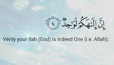""""""" #Verily Your #ELAH [ #Worthy of #Worship #DEITY ] IS #ONE [ #ALLAH ] - #Quran .""""  -- Noor of Allah : #Photo -- [ #Inna #Elahakum #LaWahid ]"""