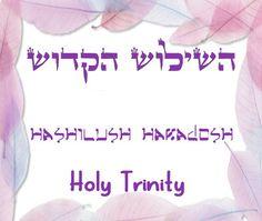 Hashilush Hakadosh