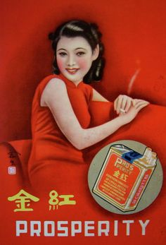 1930 chinese cigarette girl, Ha! Prosperity... What a funny chinesy thing to put on a poster.