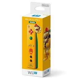 Nintendo Japan Wii U Wii Remote Plus Controller Koopa / Super Mario in Video Games & Consoles, Video Game Accessories, Controllers & Attachments | eBay