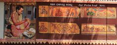http://elusive42.windforwings.com/2009/07/bhubaneswar-wall-paintings-art-and.html: Bhubaneswar Wall Paintings - Art and Crafts of Orissa