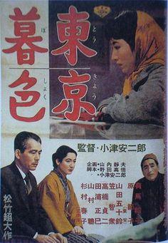 Tokyo Twilight / 1957