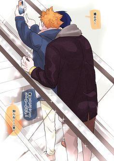 Kageyama X Hinata, Haikyuu Ships, Haikyuu Fanart, Kenma, Haikyuu Anime, Kagehina Cute, Iwaizumi Hajime, Bokuaka, Haikyuu Characters