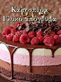 Kalispera Good Afternoon, Good Morning, Raspberry, Strawberry, Beautiful Pink Roses, Love Chocolate, Good Night, Fruit, Paracord