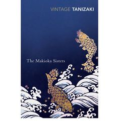 Tells the story of four sisters, and the declining fortunes of a traditional Japanese family. This title presents a loving and nostalgic recreation of the sumptuous, intricate upper-class life of Osaka immediately before World War Two. With surgical precision, it lays bare the sinews of pride, and brings a vanished era to vibrant life.