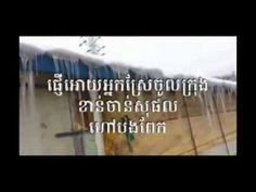 Khmer  News 2014 Today | Cambodia News 2014