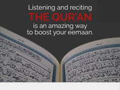 Boost your eeman Listening#quran iting#quran
