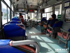 버스 내부 - Google 검색