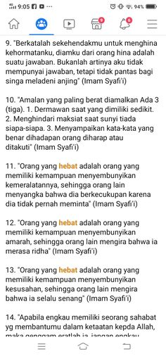 53 Best Imam Images In 2020 Islamic Quotes Islam Muslim