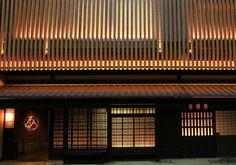 四条通 京都 Shijo, Kyoto, Japon え〜とどこら辺だっけ…