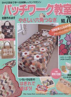 PATCHWORK 70-JAPAN - Lilian Gesser - Picasa Web Album