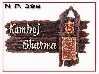 Designer & ethinic Name Plates Wooden Name Plates, Door Name Plates, Name Plates For Home, House Name Signs, House Names, Cardboard Crafts, Wooden Crafts, Diy Crafts For Gifts, Hobbies And Crafts