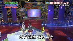 Niigaki Risa & Tanaka Reina - Moonlight Densetsu
