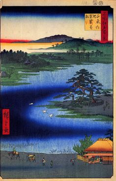 110 Robe-Hanging Pine Senzoku Pond