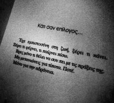 Nikos Eggonopoulos