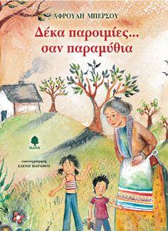 My Books, Story Books, Preschool Education, Early Childhood, Fairy Tales, Kindergarten, Montessori, Kids, Painting
